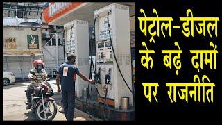 पेट्रोल-डीजल के बढ़ते दामों के खिलाफ AAP का प्रदर्शन - IANSLIVE