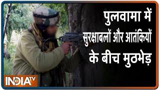 Jammu Kashmir: पुलवामा के गोसू इलाके में सुरक्षाबलों और आतंकियों के बीच मुठभेड़ - INDIATV