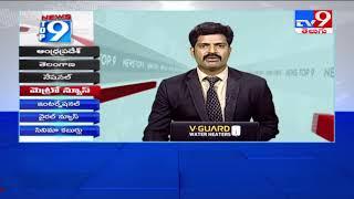 Top 9 News : Top News Stories   26 July 2021 - TV9 - TV9