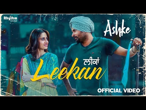 Leekan Lyrics