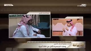 أحمد الفهيد : ماجد عبدالله تاريخ عظيم صُنع داخل ملاعب كرة القدم في السعودية