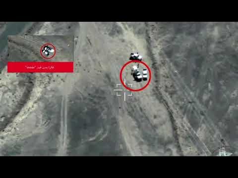 شاهد | التحالف يعرض فيديو لتدمير تجهيزات هجوم إرهابي حوثي بطائرة مسيرة
