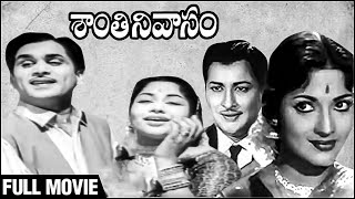 Shanti Nivasam Telugu Full Movie | ANR | Rajasulochana | Kantha Rao | Devika | Telugu Old Hit Movies - RAJSHRITELUGU
