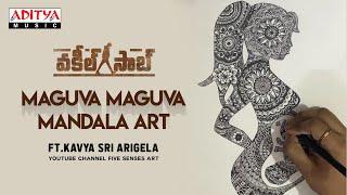 Maguva Maguva Mandala Art | Kavya Sri Arigela | Sid Sriram | Pawan Kalyan | Vakeel Saab - ADITYAMUSIC