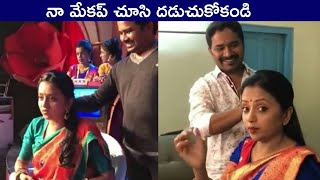 Anchor Suma Kanakala Hillarious  Fun On Makeup Room  | Anchor Suma Unseen Funny Videos - RAJSHRITELUGU