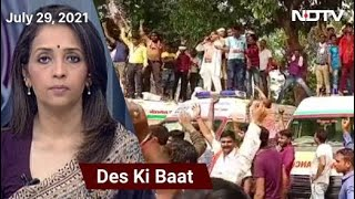 Des Ki Baat: Uttar Pradesh में करीब 5000 सरकारी एंबुलेंस ठप, हड़ताल पर गए कर्मचारी - NDTV