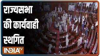 Parliament Monsoon Session: जासूसी कांड पर संचार मंत्री के बयान पर हंगामा, राज्यसभा स्थगित - INDIATV