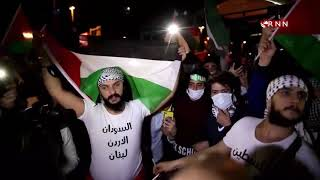 Protestan en Turquía contra ocupación israelí de Jerusalén