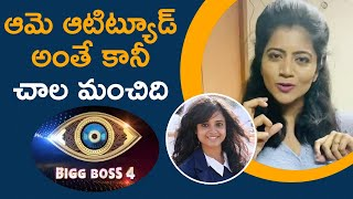 Shiva Jyothi About TV9 Devi Nagavalli Attitude | #BiggBossTelugu4 | TFPC - TFPC