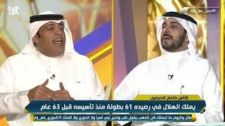 محمد العنزي : الحلافي اعتبره غشيم يقود سيارة فخمة