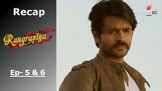 Rangrasiya - रंगरसिया  - Episode -5 & 6 - Recap - COLORSTV