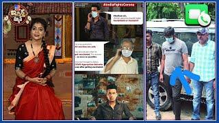 iSmart News LIVE : చెల్లం సార్ సలహానా మాజాకా..?    పోలీసోల్లకే వీడియో కాల్ చేసి సవాల్ - TV9 - TV9