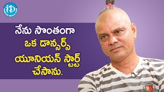 I Have Started my Own Dance Union - Rakesh Master | Talking Movies with iDream | iDream Movies - IDREAMMOVIES