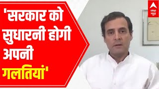 Top 100 news stories of the day | 22 June 2021 - ABPNEWSTV