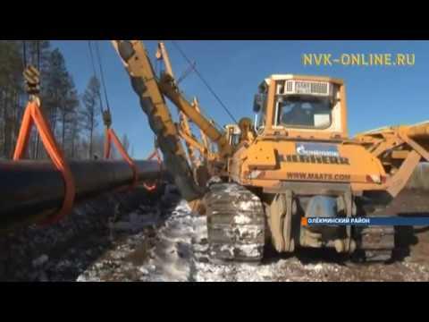В Олекминском районе ведут работы по стройке мегапроекта «Сила Сибири»