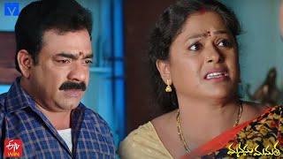 Manasu Mamata Serial Promo - 23rd July 2021 - Manasu Mamata Telugu Serial - Mallemalatv - MALLEMALATV