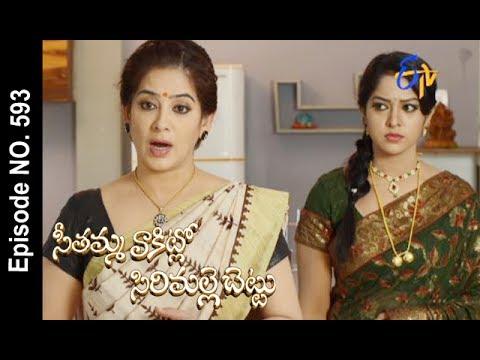 Seethamma Vakitlo Sirimalle Chettu   28th July 2017   Full Episode No 593   ETV Telugu   cinevedika.com