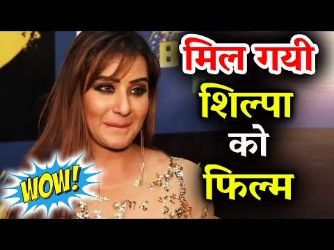connectYoutube - Shilpa Shinde BAGS A Bollywood Film After Bigg Boss 11