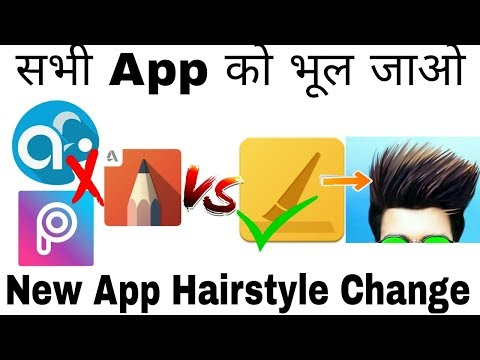 Download Youtube Mp Edit Hair Like CB Picsart Tutorial In - Hairstyle change app download