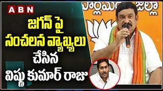 BJP Leader Vishnu Kumar Raju Sensational Comments on GVMC Officials and CM Jagan | ABN Telugu - ABNTELUGUTV