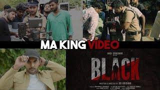 Aadi Saikumar BLACK Movie Making Video || Aadi Saikumar || Kaushal Manda | IG Telugu - IGTELUGU