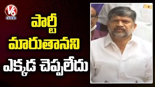TTDP Leader L Ramana Gives Clarity On Party Changing Rumors | V6 News - V6NEWSTELUGU