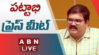 TDP Leader Pattabhi Ram Press Meet LIVE |అక్రమ మైనింగ్ సూత్రధారి మైలవరం వీరప్పన్ గుట్టు రట్టు | ABN - ABNTELUGUTV