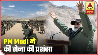 Army's valour in Galwan showed India's strength: PM Modi in Leh - ABPNEWSTV