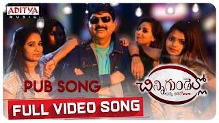 Pub Song Full Video Song || Chinni Gundello (Enni Aashalo) Movie || G. M Satish - ADITYAMUSIC