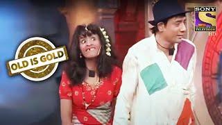 Mantra's Honeymoon Getaway | Old Is Gold | Comedy Circus Ke Ajoobe - SETINDIA