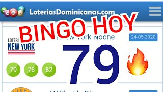 Resultados de HOY..! # 79 # lotería NEW YORK | los NÚMERO QUE MÁS SALEN EN ÉSTE MES | Números reales