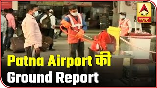 Ground Report: Passengers undergo airport norms before air travel - ABPNEWSTV