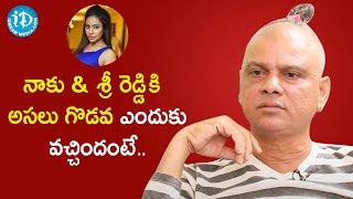 Rakesh Master about Sree Reddy Controversy | Talking Movies with iDream | iDream Movies - IDREAMMOVIES
