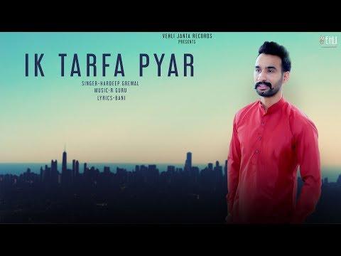 IK TARFA PYAR LYRICS - Hardeep Grewal