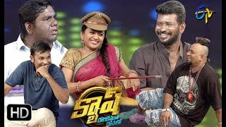 Suma's Cash – Game Show – 14th Jul – Viva Harsha