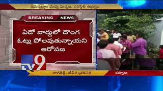 Nandyal By-poll : TDP,YCP workers clash