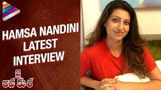 Hamsa Nandini about Jr NTR and Jai Lava Kusa | Hamsa Nandini Latest Interview | Telugu Filmnagar