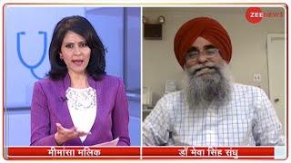 ImmunityConclaveOnZee: एलोपैथी क्यों है योग और आयुर्वेद से पीछे? Dr Meva Singh - ZEENEWS