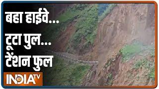 Himachal के Sirmaur में टूटकर खाई में गिरा पूरा पहाड़, देखें खौफनाक तस्वीरें - INDIATV