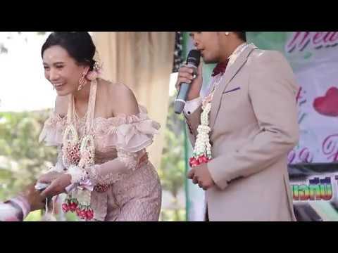 งานแต่งคนจน-|-Cover---เจ้าบ่าว