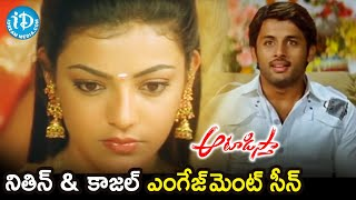 Nithiin backslashu0026 Kajal Aggarwal Engagement Scene | Aatadista Movie Scenes | Naga Babu | iDream Movies - IDREAMMOVIES