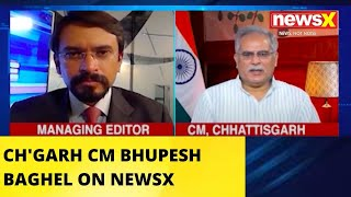 CHHATISGARH CM BHUPESH BAGHEL TAKES ON ECONOMIC PACKAGE | NewsX - NEWSXLIVE