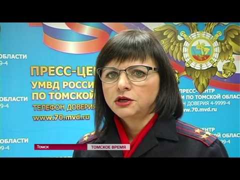 Полицейские установили личность хулигана, обстрелявшего автобус на окраине Томска