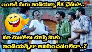 Ravi Teja And Brahmanandam Comedy Scenes | Telugu Movie Comedy Scenes Back To Back | TeluguOne - TELUGUONE