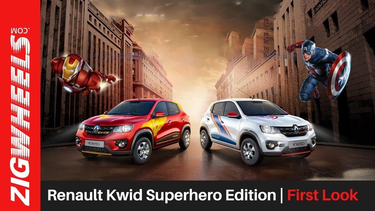 Renault Kwid Superhero Edition | First Look |