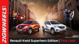 Renault Kwid Superhero Edition   First Look  