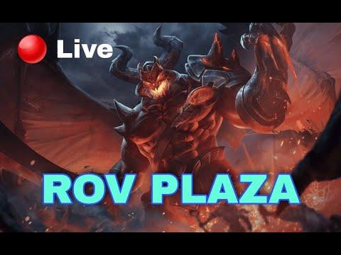 🔴[Live]--ROV-พลาซ่า---1