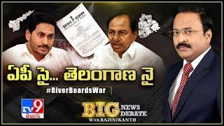 Big News Big Debate  : ఏపీ సై.. తెలంగాణ నై? || Gazette Notification of KRMB and GRMB - TV9 TV9 - TV9