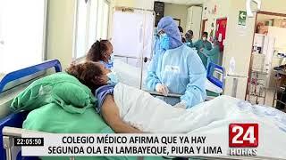 Lima, Piura y Lambayeque ya están en la segunda ola de Covid-19, según CMP