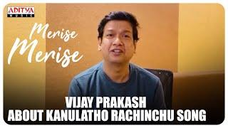 Vijay Prakash About Kanulatho Rachinchu Song | Merise Merise Songs | Karthik Kodakandla - ADITYAMUSIC